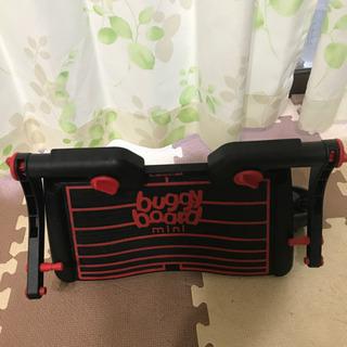 buggy board mini ベビーカーに付けるボード