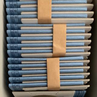 各社共通掃除機紙パック17枚