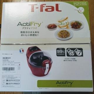 T-fal ActiFry 脂肪分控えめな美味しい料理ができる。
