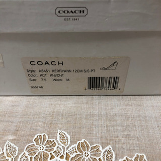 COACH A8451 KERRYANN 12CM S/S PT
