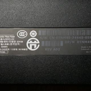 DELL PCモニター