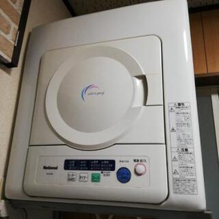 衣類乾燥機ジャンク