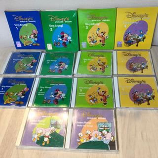 ディズニー英語 シングアロング CD10枚
