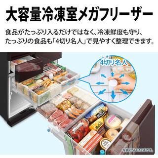 冷凍庫の中の仕切り