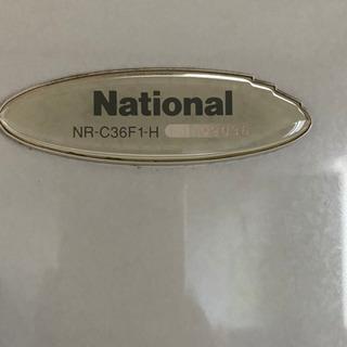 national製 冷蔵庫