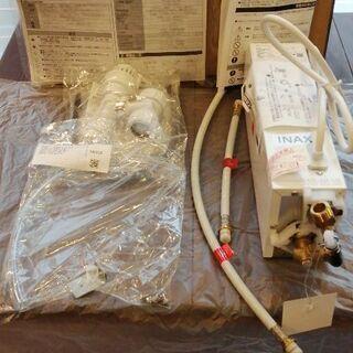 [最終値下げ]即湯水栓 LIXIL(リクシル) EG-1S1-MB1