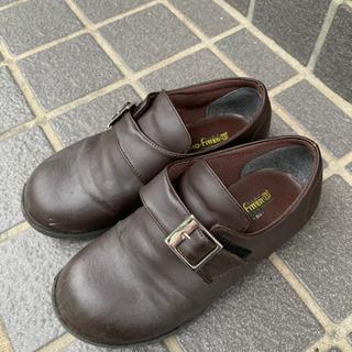 フォーマル靴【20cm】