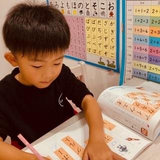 【オンライン授業】優秀な先生多数!1万円バック!の画像