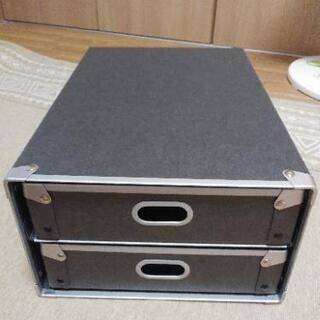 無印良品 硬質パルプボックス 引出式 2段
