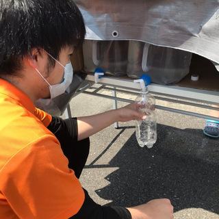 次亜塩素酸水を無料で配布をしています。