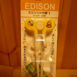 EDISONのお箸★