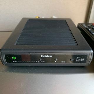 14インチブラウン管テレビと地デジチューナーのセット