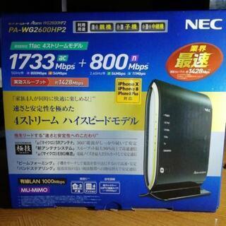 Wi-FiホームルーターNEC