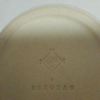 新品 SAKUZAN ペア 茶飲み  − 東京都