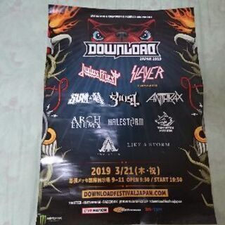 DOWNLOAD FESTIVAL JAPAN 2019 ポスター