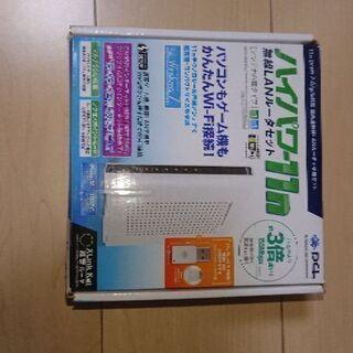 無線LAN、wifiルーターセット