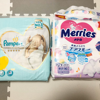 未開封★2袋セット パンパース&メリーズ新生児用 テープタイプ