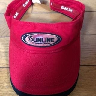 サンライン SUNLINE  新品未使用 キャップ赤 帽子