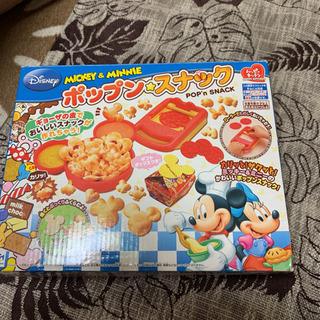 ミッキー&ミニー ポップンスナック 調理おもちゃ