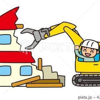 家屋、倉庫、店舗の解体工事