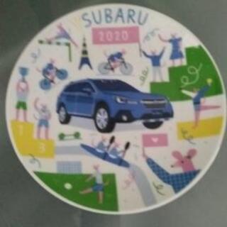食器 車のお皿 スバル2020の画像