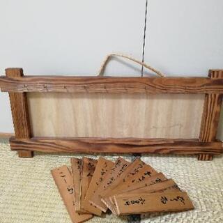メニュー表 壁掛け 木製
