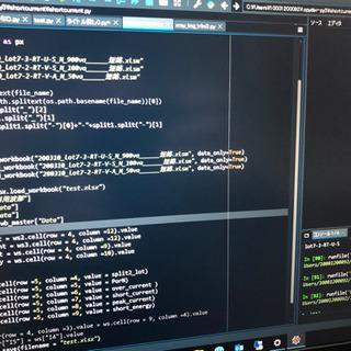 超初心者のためのpython講座•業務効率化ソフトも作ります