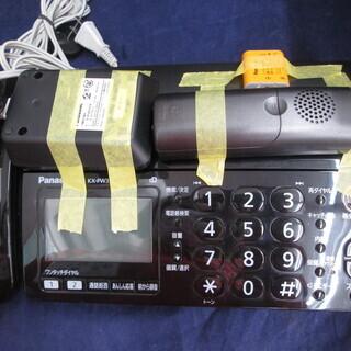 パナソニック FAX電話機 FX-PW320-K 中古品