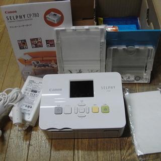 未チェック CANON キャノン コンパクトフォトプリンター SELPHY CP780 CD欠品 - 札幌市