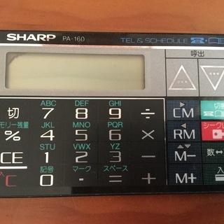 シャープ カード型電卓 名刺サイズ