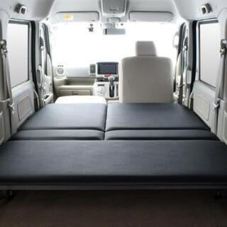 【値下げしました】車中泊用 ベッドキット