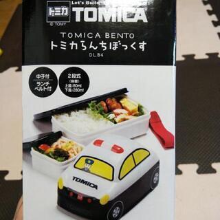 【値下】トミカランチボックス【未使用】