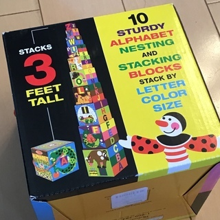 スタッキング キューブ ブロック  箱積み  おもちゃ