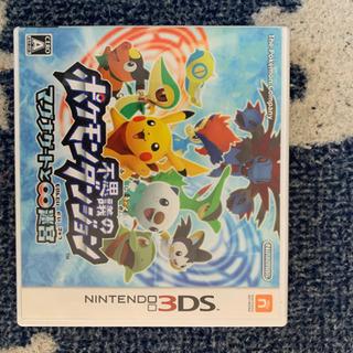 ポケモンソフト3DS