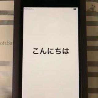 【お譲り決まりました】iPhone8plus 64G  美品 シ...
