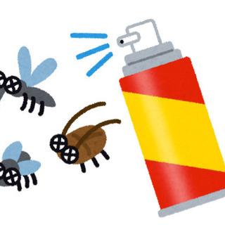 ゴキブリ予防!何処よりも安い‼︎