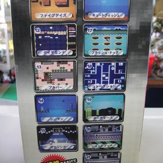 TV接続 ホリデーゲーム 21種類 家庭用 テレビゲーム − 北海道