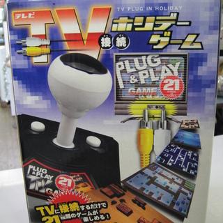 TV接続 ホリデーゲーム 21種類 家庭用 テレビゲーム - 売ります・あげます