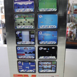 TV接続 ホリデーゲーム 21種類 家庭用 テレビゲーム - おもちゃ