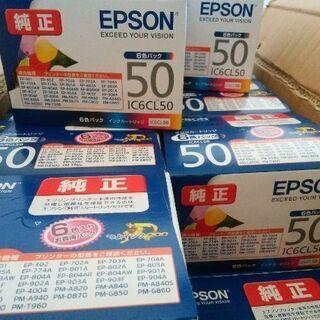 エプソン純正プリンターインク IC6CL50