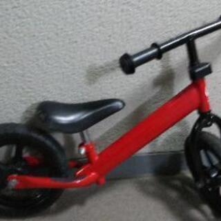 【受付中止】ストライダーのようなペダルなし自転車