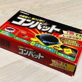 キンチョー コンバット4個入り(殺虫剤)新品未開封