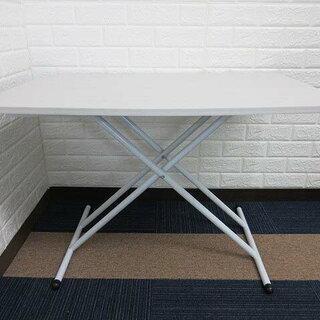 ss1079 昇降テーブル ホワイト系 折りたたみ 長方形 セン...