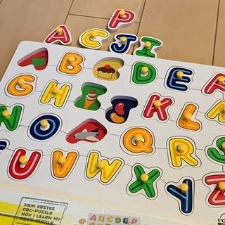 educo  エデュコ  木製 アルファベット パズルの画像