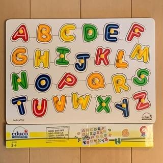 educo  エデュコ  木製 アルファベット パズル - 江戸川区