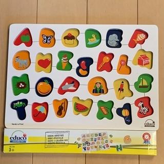 educo  エデュコ  木製 アルファベット パズル - おもちゃ