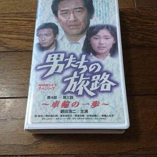 鶴田浩二「男たちの旅路」第4部  DVD  売ってください