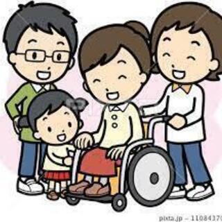 【資格取得支援あり♪】障がいのある方の生活支援スタッフ