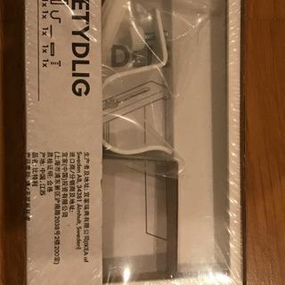 IKEAのカーテンレール取り付け器具差し上げます