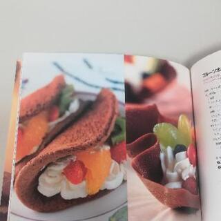 大好きチョコレ-トのお菓子